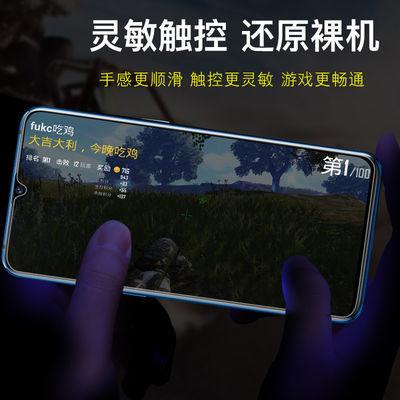 vivox20全屏钢化膜x21Y66y79X23nexX7y85蓝光z1手机膜X9splus