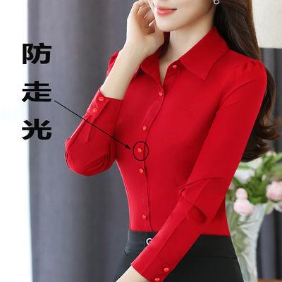 2020春装新款韩范职业衬衫女长袖修身大码宝蓝色打底衬衣女工作服