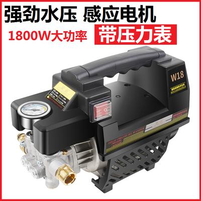 洗车枪洗车机家用220v洗车神器高压水枪全自动洗车泵刷车泵强力