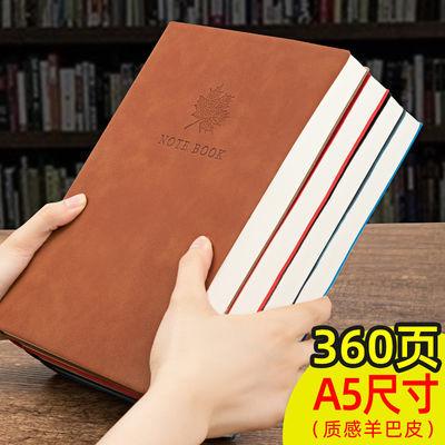 笔记本本子超厚a5简约日记本b5韩版记事本批发商务皮面记录本定制