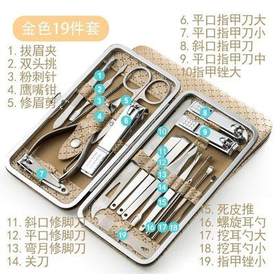 指甲刀套装剪指甲钳套装多功能美甲工具粉刺针指甲剪剪指甲刀全套
