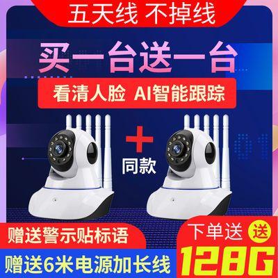 360度智能无线监控摄像头监控器家用手机远程wifi高清网络摄像机