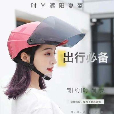 电瓶车头盔男女夏季防嗮安全帽轻便式电动车成人儿童学生四季通用
