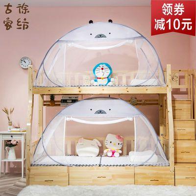 免安装蚊帐子母床1.5米上下铺1.35m双层高低床学生宿舍0.9m床1.8m