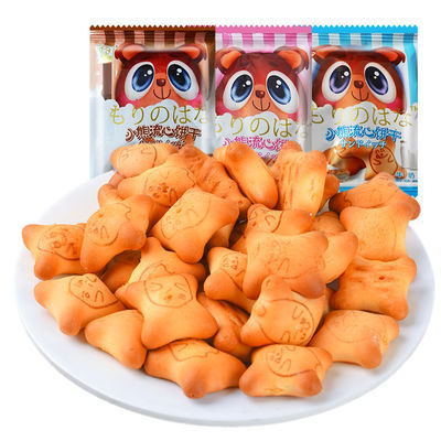 盛之花夹心小熊饼干多口味混合儿童夹心饼干网红零食批发大礼包