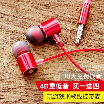 耳机通用OPPO小米vivo入耳式新款金属入耳式电脑重低音耳机线带麦