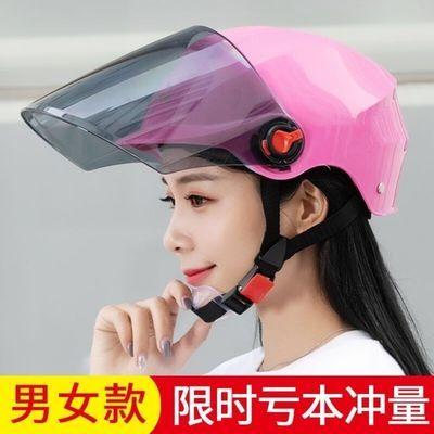 秒发现货电动车电瓶车头盔夏季男女通用遮阳防晒挡风防雾高清镜片