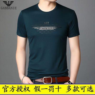 正品乔奇·阿玛尼短袖t恤男士圆领夏季薄款冰丝光棉刺绣花男装体恤