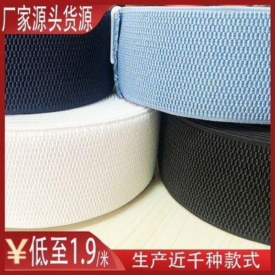 厂家现货加厚松紧带6cm多色橡筋涤纶珠纹弹力带时装腰带服装辅料