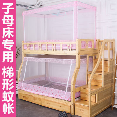 子母床蚊帐下铺高低母子床上下铺公主风u型拉链加密帐子带支架