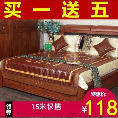 麻将凉席1.8米麻将席双人床1.5m床0.8米学生宿舍单人折叠竹凉席子