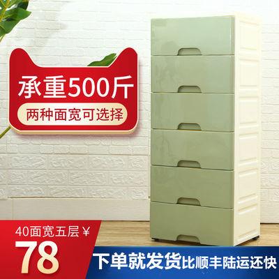 加厚抽屉式塑料收纳柜子鞋柜厨房收纳架盒儿童简易衣柜储物箱夹缝