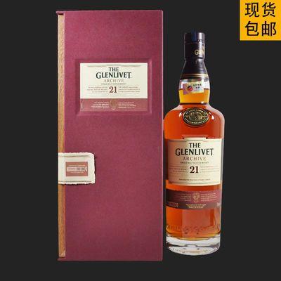 原装进口 The Glenlivet 格兰威特21年苏格兰单一麦芽威士忌 43%