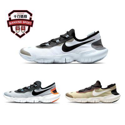 FREE RN 5.0男鞋女鞋情侣款2020新款赤足运动休闲跑鞋CI9921-100