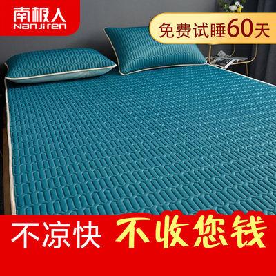 夏季南极人正品泰国乳胶凉席三件套天丝0.9米冰丝1.8床空调软席子