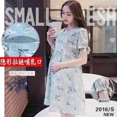 可喂奶产前产后月子服外出长裙夏季薄款宽松孕妇时尚哺乳装连衣裙