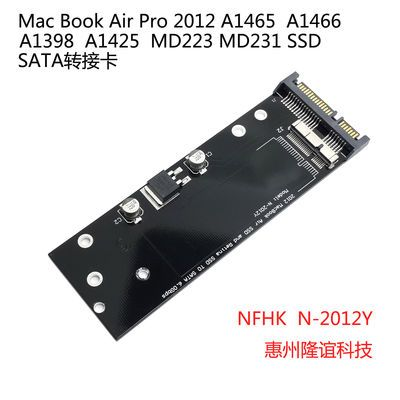 苹果原装卡座2012 年 AIR A1465 A1466 SSD固态硬盘SATA转接卡