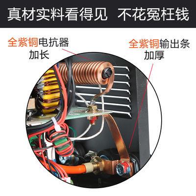 大焊WS-200 250逆变直流家用不锈钢焊机 氩弧焊机220V两用电焊机