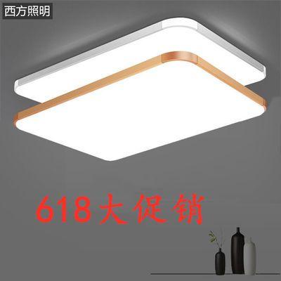 led吸顶灯具客厅灯现代简约长方形卧室灯主卧室节能遥控新款套餐