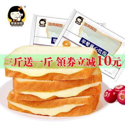 【营养早餐】抢整箱软吐司面包蓝莓奶酪夹心蛋糕点心零食批发500g
