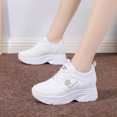 小雏菊内增高小白鞋女2020新款夏季网面透气休闲百搭运动老爹鞋女
