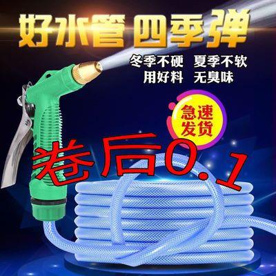 水枪水管浇花洗车水枪套装家用高压水枪洗车用品工具防冻防爆软管