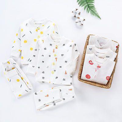 婴幼儿衣服宝宝纯棉内衣闭裆套装家居服睡衣6-12个月打底衫四季款