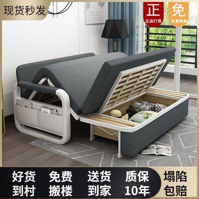 沙发床可折叠两用特价多功能客厅储物经济型单双人推拉家用小户型