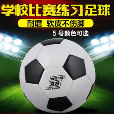 新款户外优品【学校指定校园足球】中小学生儿童成人训练比赛足球