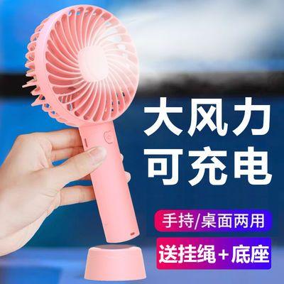 usb迷你静音小风扇可充电随身手持便携式桌面学生宿舍床上大风力