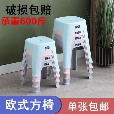北欧塑料凳子客厅家用中高凳餐桌凳子浴室防滑凳登子餐椅塑胶板凳