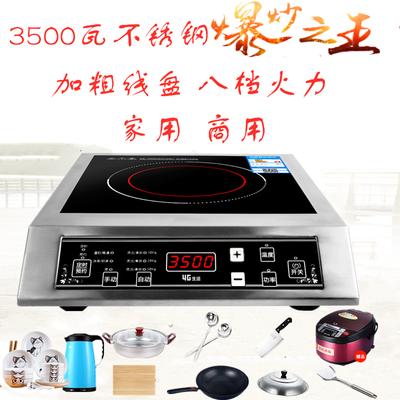 4G生活3500W平面触摸按键旋钮大功率电磁炉家用商用 饭堂