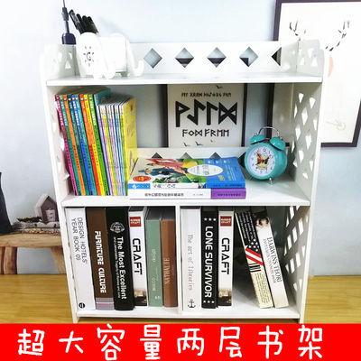 简易桌上书架收纳架多功能置物架客厅储物柜卧室收纳学生简易书柜