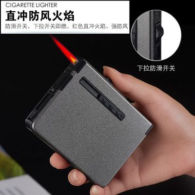 新品。20支装多功能粗烟盒打火机一体充气创意超薄防风便携香菸盒