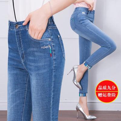 春夏薄款女裤九分裤高腰弹力紧身小脚裤翻边中年女装浅色牛仔裤薄