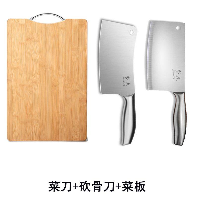 阳江不锈钢切片刀家用菜刀切肉刀厨房刀具厨