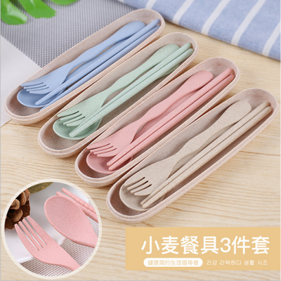 小麦秸秆筷叉勺便携餐具三件套套装学生成人新款时尚简约餐具套装