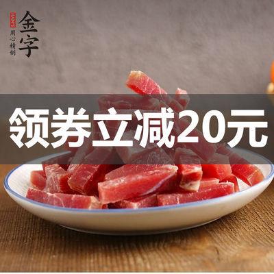 【老字号】金华火腿肉片49g*4袋正宗火腿切片无骨 煲汤料食材