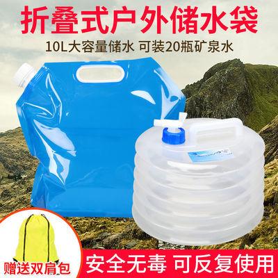 户外大容量便携折叠储水袋登山旅游运动盛水塑料水桶野营装水袋囊