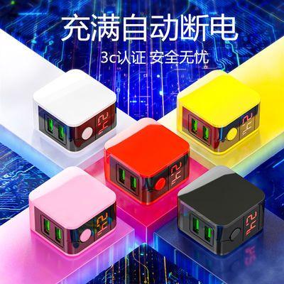 自动断电双USB口充电器VIVO小米OPPO华为苹果安卓通用数显快充头