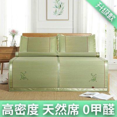 天然草席凉席加厚折叠1.5m凉席0.8m1.2m1.8米双人床学生宿舍席子