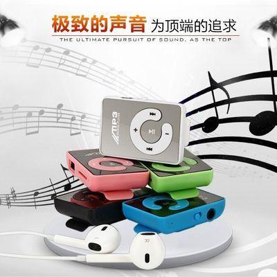 特卖 用包邮随身听c键镜面夹子MP3无屏插卡MP3播放器迷你跑步运动