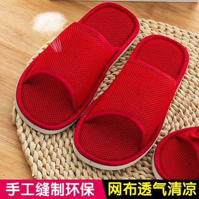 情侣拖鞋女士家用网布夏透气男士拖鞋防滑外穿室内网红潮流寝室鞋