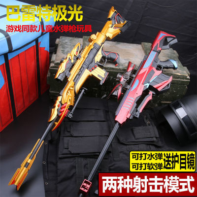 可发射水弹软弹玩具枪巴雷特狙击枪儿童男孩子98kak47突击步抢aw