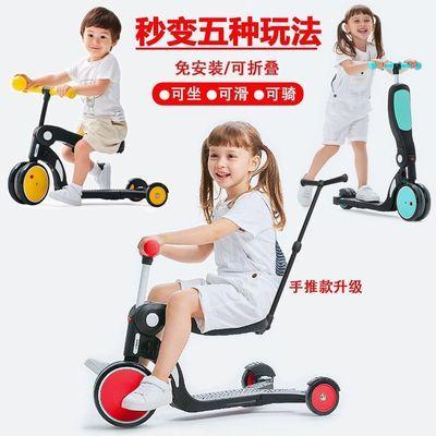 Freekids五合一变形车1-3-6岁儿童滑板车小孩三轮车平衡溜溜车