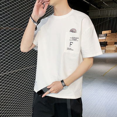 2020短袖T恤男士夏季潮流半袖体恤宽松男装上衣服韩版学生潮