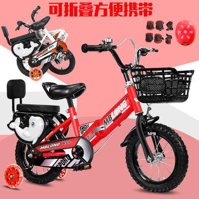 折叠儿童自行车男孩2-3-4-6-7-9-12岁宝宝女孩脚踏单车小孩童车