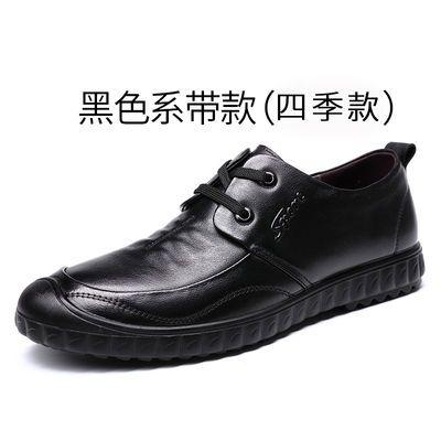 头层牛皮夏季镂空真皮男鞋休闲洞洞鞋豆豆鞋皮鞋透气休闲鞋套脚鞋