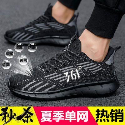 夏季男鞋运动鞋网面透气跑步鞋轻便百搭休闲鞋韩版潮鞋子学生防臭