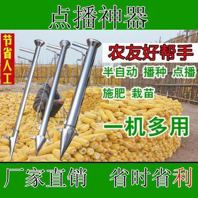 农用播种神器种植播种机多功能手提式施肥器点播器玉米花生大豆